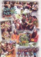 Sam's-Mag-2003-2004
