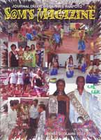 Sam's-Mag-2005-2006